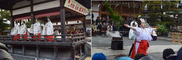 Yutate Kagura ritual dance and purification ceremony, Jōnangū shrine, Kyoto.